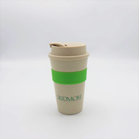 Skidmore Wordmark Wheat Travel Tumbler